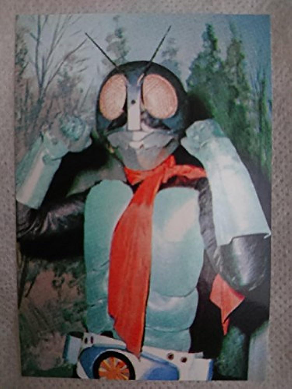 仮面ライダー チップス カルビー Calbee 1999 102 仮面ライダー1号(旧タイプ)の変身