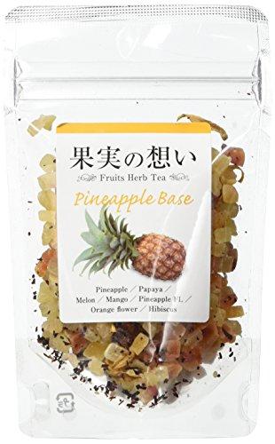 フルーツハーブティー「果実の想い」パイナップル