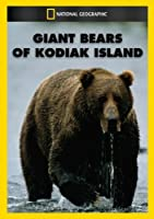 Giant Bears of Kodiak Island [DVD] [Import]