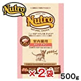 ナチュラルチョイス 室内猫用 キトン チキン 500g ニュートロ Nutro 2袋入り