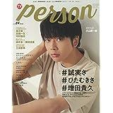 TVガイドPERSON VOL.84 (TOKYO NEWS MOOK)