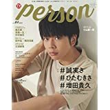 TVガイドPERSON VOL.84 (TOKYO NEWS MOOK)