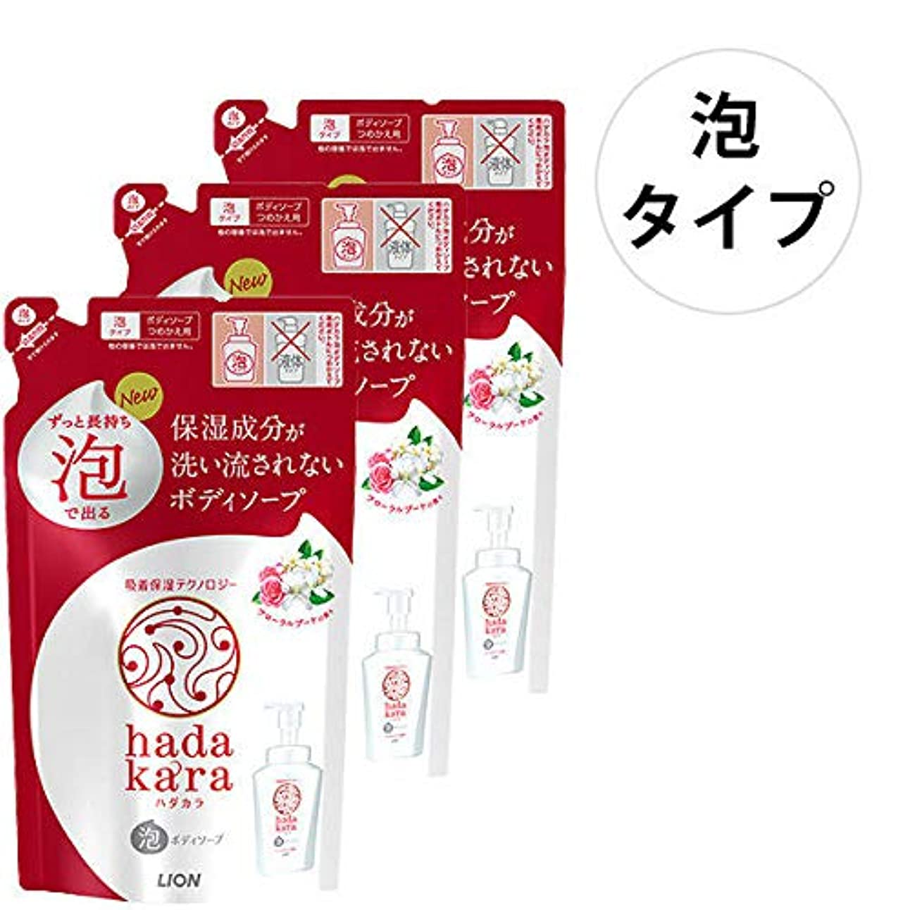 大騒ぎ残酷実行hadakara(ハダカラ) ボディソープ 泡タイプ フローラルブーケの香り 詰替 440ml