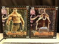 ワンピース DXF 白ひげ 白ひげの墓 全2種セット フィギュア