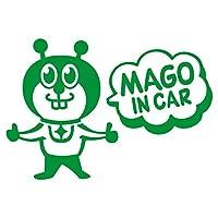 imoninn MAGO in car ステッカー 【パッケージ版】 No.66 グッドさん (緑色)