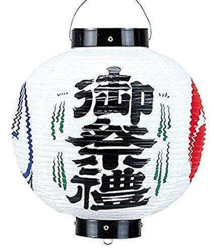 御祭禮提灯【Mサイズ34Φ×50cm】ビニール製ちょうちん