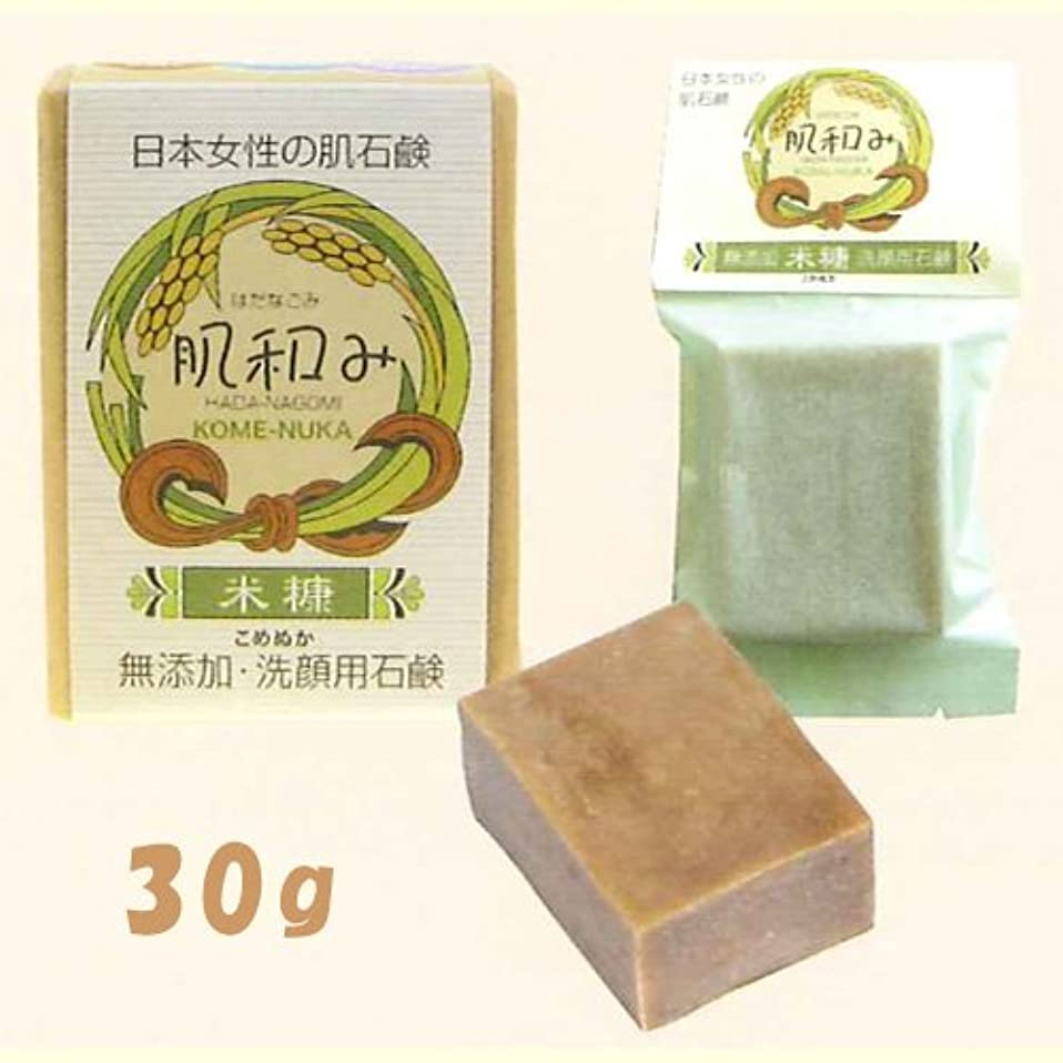 エンターテインメントひどい取り組む米糠石鹸 肌和み 無添加ソープ 30g