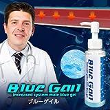 BLUE GAIL ブルーゲイル