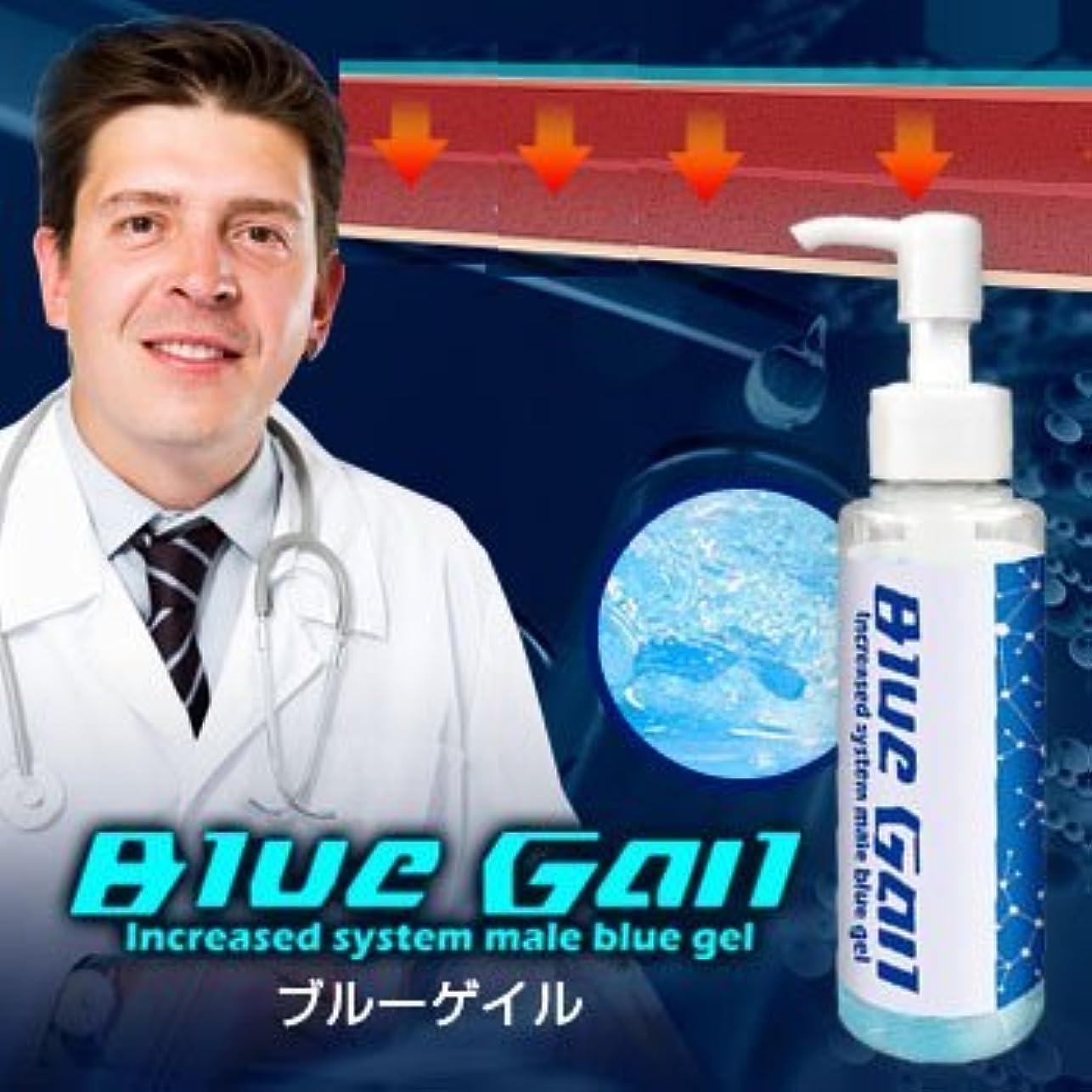 役に立たないボンド留め金BLUE GAIL ブルーゲイル