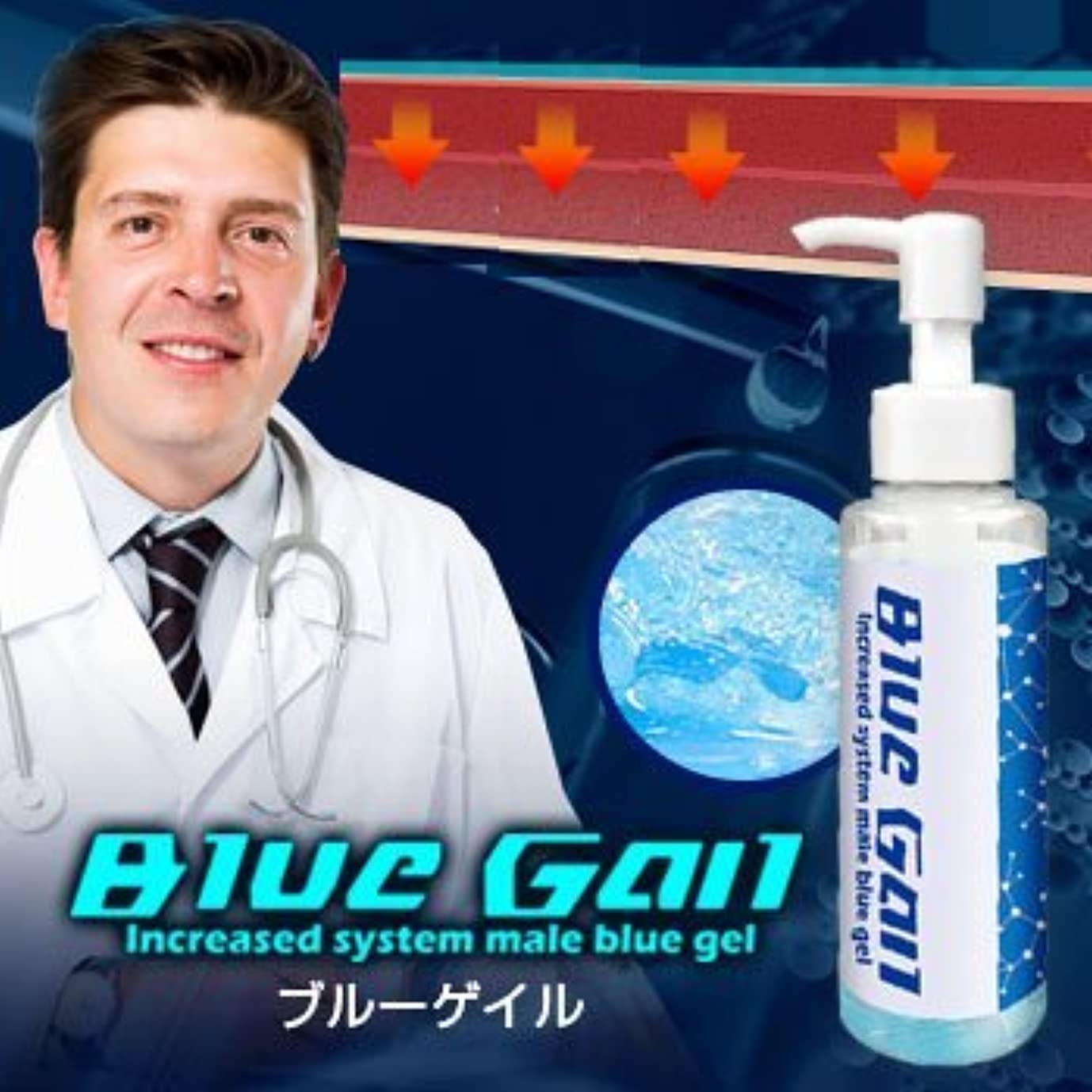 エンターテインメント再発する赤BLUE GAIL ブルーゲイル