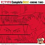 テニプリTV Complete Best〜ENDING TIME〜(アニメ「新テニスの王子様」)