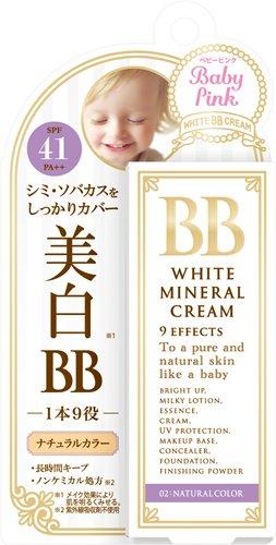 ホワイトBB