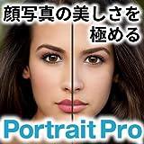 PortraitPro 15|ダウンロード版