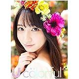 U colorful (初回限定盤)