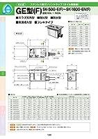 GE型(F) SK-90G-E(F) 耐荷重蓋仕様セット(マンホール枠:ステンレス / 蓋:SS400) T-14