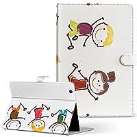 KYT33 Qua tab QZ10 キュアタブ quatabqz10 Mサイズ 手帳型 タブレットケース カバー レザー フリップ ダイアリー 二つ折り 革 002608