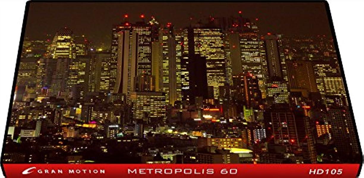 HD105_動画素材集HDグランモーション メトロポリス60(ロイヤリティフリーDVD素材集)