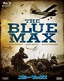 ブルー・マックス[Blu-ray/ブルーレイ]