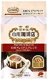 小川珈琲 小川プレミアムブレンド ドリップコーヒー 8杯分×3個