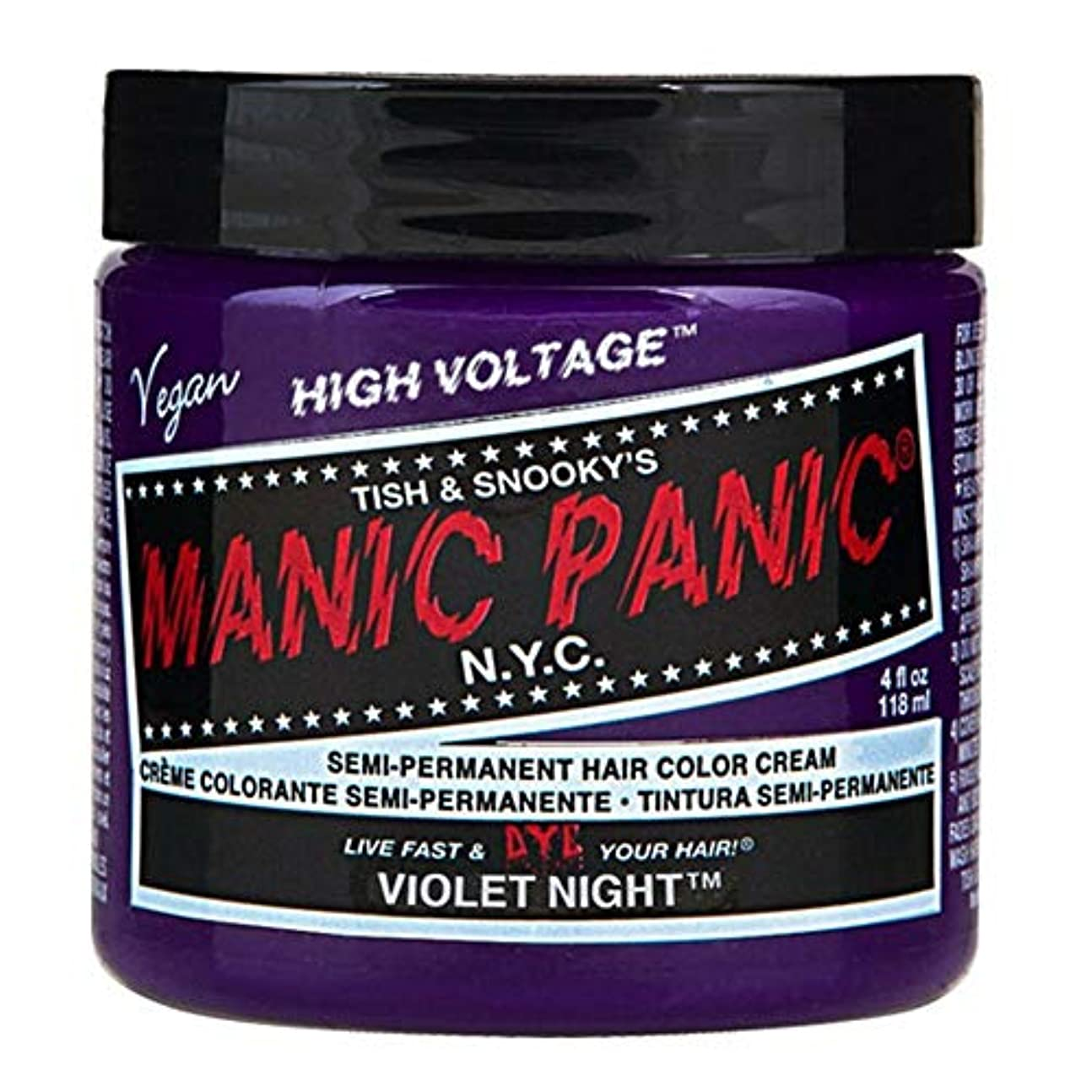 致命的孤児一般的なManic Panic High Voltage Hair Dye - Vegan Hair Dye - Violet Night (dark purple) 118ml