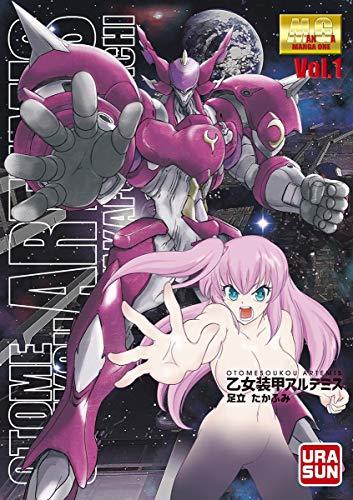 乙女装甲アルテミス(1) (裏少年サンデーコミックス)の詳細を見る
