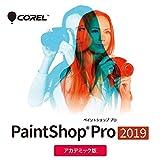 Corel PaintShop Pro 2019 アカデミック版 �