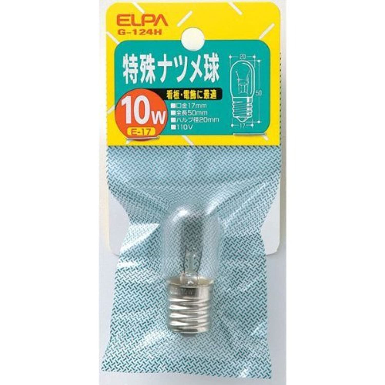 ELPA 特殊ナツメ T20 朝日電器 【品番】G-124H
