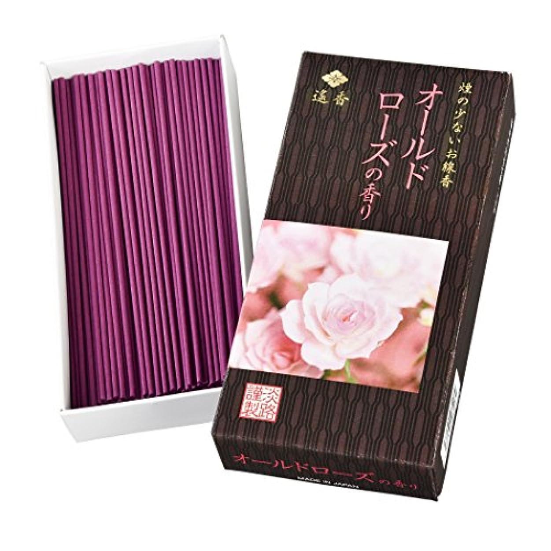 インデックス実装する動的遙香 オールドローズの香り 3個セット