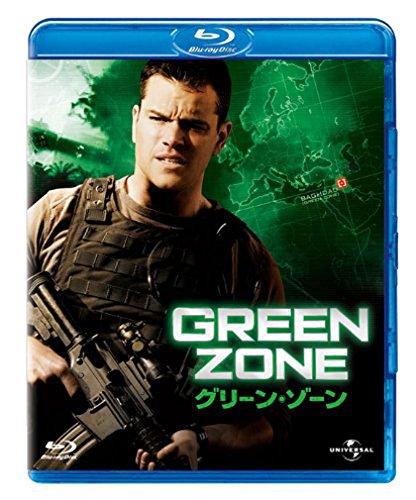 グリーン・ゾーン 【Blu-ray ベスト・ライブラリー100】の詳細を見る