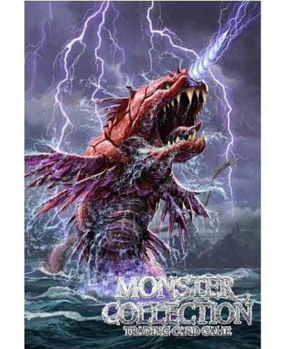 モンスター・コレクションTCG トライアルデック 海皇竜 (カドモス)