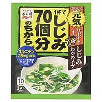 永谷園 1杯でしじみ70個分のちからしじみわかめスープ 12g