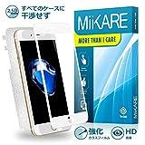 MiiKARE iphone 8/iphone 7用 強化ガラスフィルム「ケースに干渉せず 豊かな映像を再現 気泡0」 全面フルカバー 3Dタッチ対応 耐衝撃 指紋防止 飛散防止【高透明表面1枚+指紋防止柔らかい背面1枚】(iphone 8/iphone 7, 白)