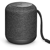 Soundcore Motion Q(16W Bluetooth4.2 スピーカー)【360°サウンド/BassUpテクノロジー / IPX7防水規格 / 10時間連続再生】
