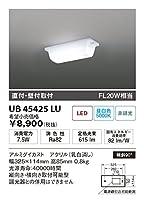 ユニティ LED住宅照明 キッチンライト FL20W相当 昼白色 ランプ一体型 Home Eco Kitchen Light UB45425LU