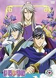 DVD「彩雲国物語」第10巻 (通常版)