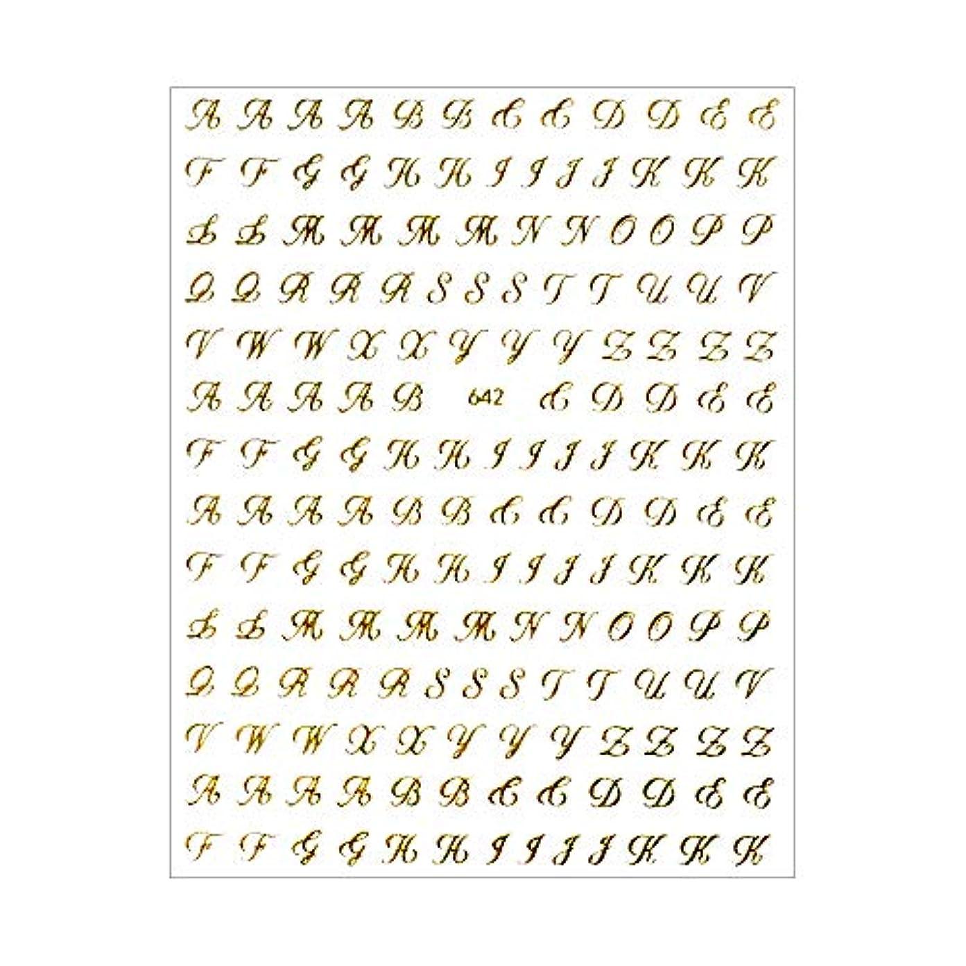 満たす残りきょうだいネイルシール【貼るタイプ】スクリプト体アルファベットシール【642】 スクリプト体アルファベットシール【ゴールド】アルファベット 筆記体 スクリプト体 英字 イニシャル