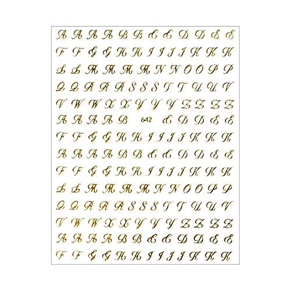 ネイルシール【貼るタイプ】スクリプト体アルファベットシール【642】 スクリプト体アルファベットシール【ゴールド】アルファベット 筆記体 スクリプト体 英字 イニシャル