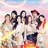 OH MY GIRL JAPAN DEBUT ALBUM