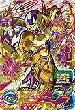 スーパードラゴンボールヒーローズ第6弾/SH6-CP5 ゴールデンフリーザ CP
