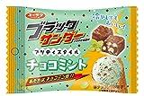 有楽 ブラックサンダー プリティスタイル チョコミント 1箱(10袋)