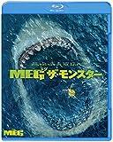 【初回仕様】MEG ザ・モンスター ブルーレイ&DVDセット[Blu-ray/ブルーレイ]
