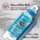 サラヤ SARAYA ヤシノミ 洗たく洗剤 濃縮タイプ 本体 600mL 無添加 画像