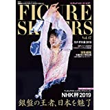 フィギュア・スケーターズ17 FIGURE SKATERS Vol.17