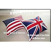 これはレアもの!世界2大先進国の国旗背当クッション【イギリス柄】