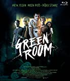 グリーンルーム [Blu-ray] 画像