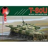 XactSCALEMODELS 1/35 T-80U