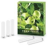 meicent(JP) FLEVO互換 カートリッジ 電子タバコ フレヴォ 5個セット 標準サイズ 改良版 (グリーンアップルメンソール)
