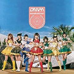 FD3, DEMPA ROCKET GO!!♪でんぱ組.inc