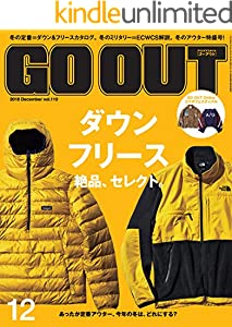 GO OUT (ゴーアウト) 2018年 12月号 [雑誌]