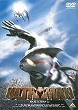 ULTRAMAN[DVD]